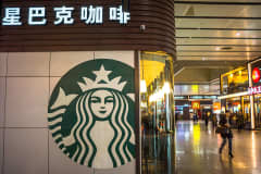 Starbucks teams with Microsoft, ICE on new cryptocurrency that can pay for Frappuccinos
