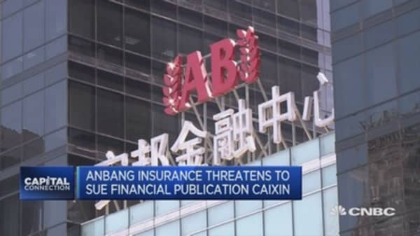 Why Chinese insurance giant Anbang is threatening to sue Caixin magazine