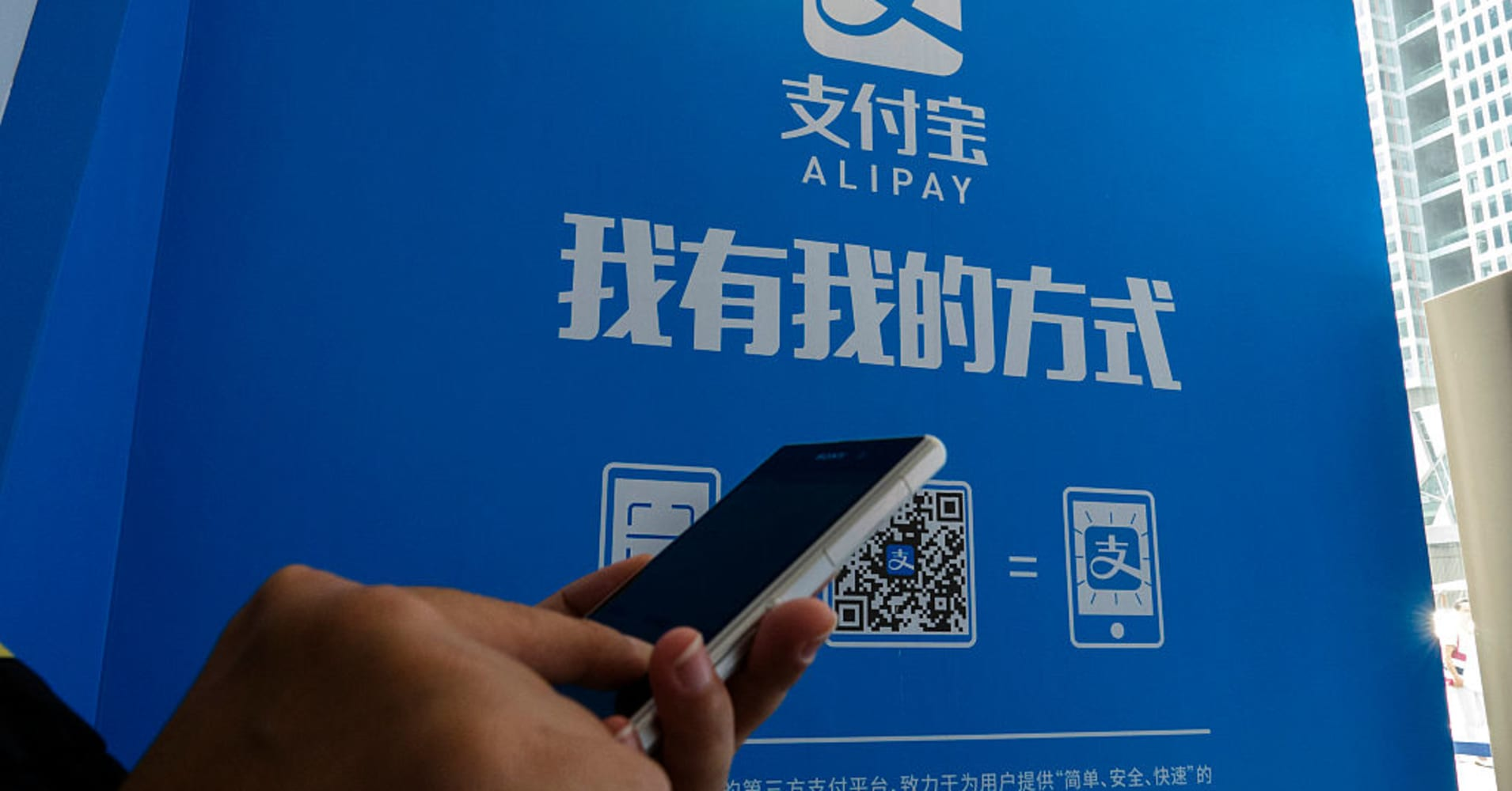 Thumbnail for Alibaba's payments app Alipay expands into Africa