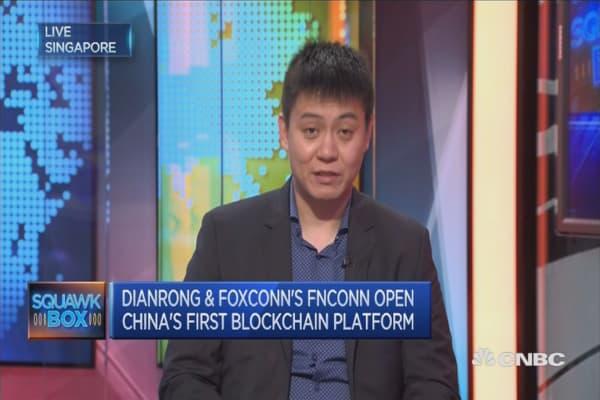 China's first blockchain platform