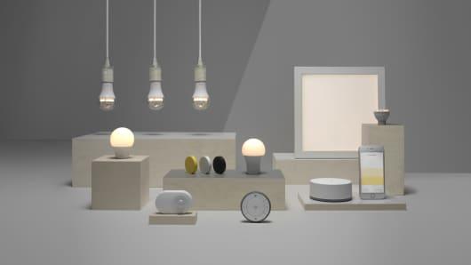 Ikea's smart lighting