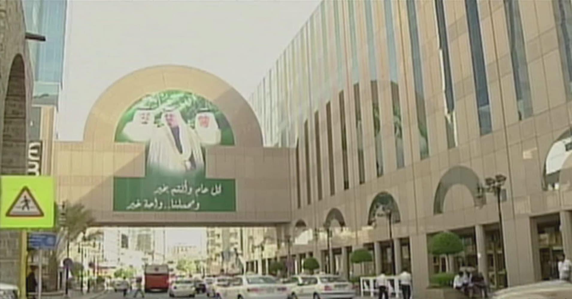 Why Saudi Arabia is mad at Qatar and why we care