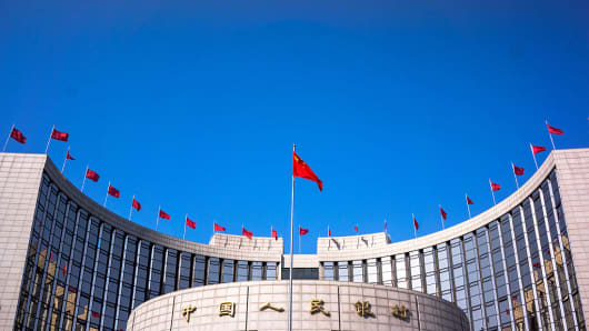 Eyes are on the Chinese People's Bank of China after the U.S. Federal Reserve hike interest rates on Wednesday.