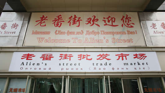 The welcome sign hanging above the entrance to 'Alien's Street' shopping center on May 15, 2007 in Beijing, China.
