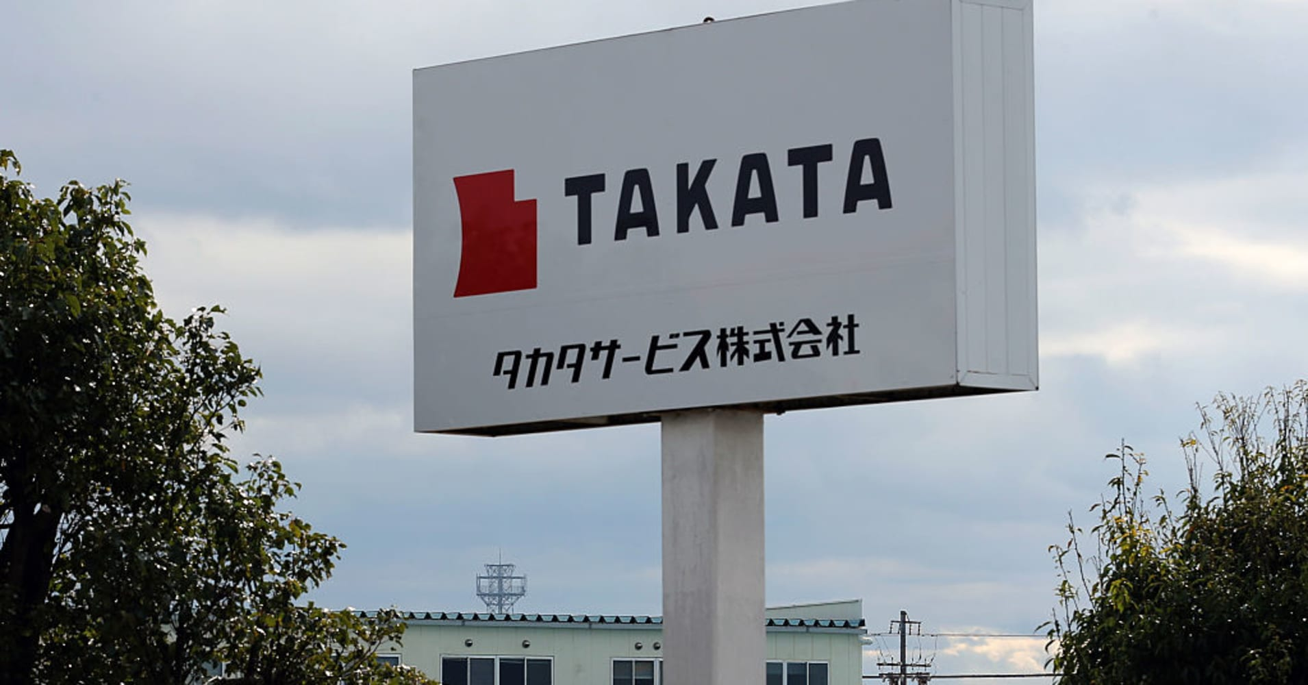 Takata files for US Chapter 11 bankruptcy in Delaware, expected to file in Japan soon