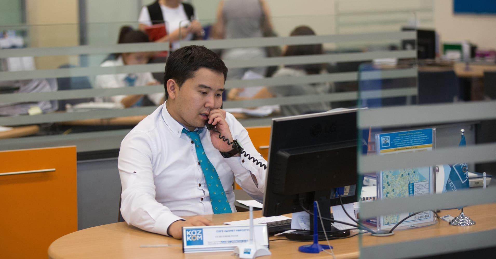 KAZAKHSTAN ECON