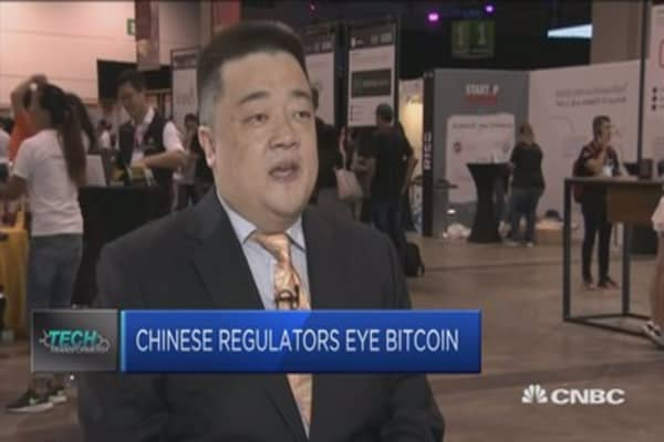 China realizes that bitcoin not affecting currency