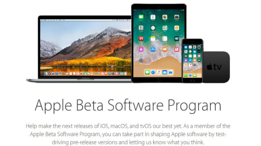 apple iphone program how to install the ios 11 beta on your iphone and 9678