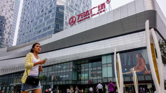 Wanda Plaza in Tongzhou, China.