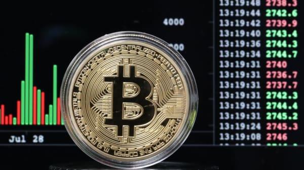 A Bitcoin cryptocurrency souvenir coin.