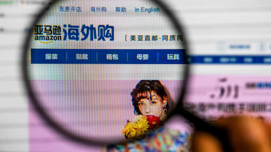 A web page on Amazon.cn website.