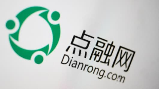 Illustration photo of the Dianrong logo on the company's website April 13, 2017.