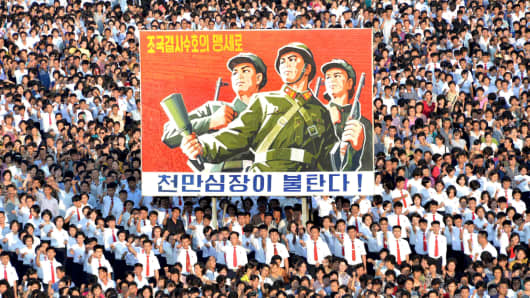 A view shows a Pyongyang city mass rally held at Kim Il Sung Square on August 9, 2017.