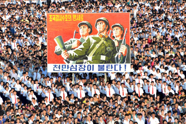 A mass rally held at Kim Il-sung Square in Pyongyang, North Korea, on August 9, 2017.