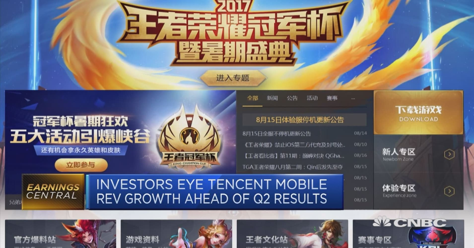 Chinese tech firms overtaking some US giants in terms of apps: Pro