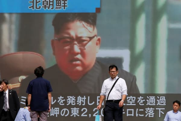 A TV screen in Tokyo, Japan, reporting news about a North Korean missile launch on September 15, 2017.