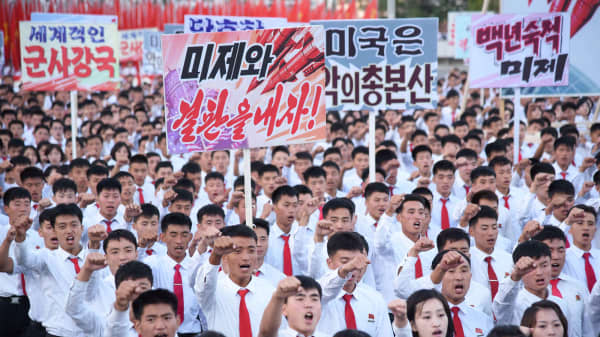 An anti-U.S. rally at Kim Il Sung Square is seen in this September 23, 2017 photo released by North Korea's Korean Central News Agency (KCNA) in Pyongyang on September 24, 2017.