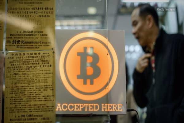 Japan officially recognizes bitcoin