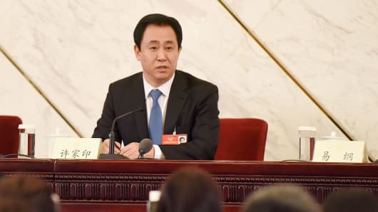 Xu Jiaуin, Standing Committee Member of the 12th CPPCC National Committee and Chairman of the Board of EVERGRANDE Group .