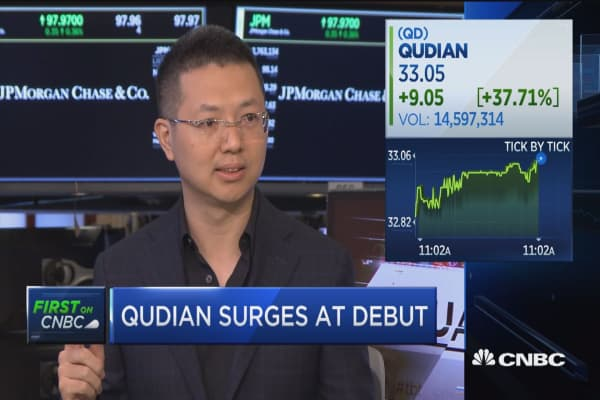 Qudian CEO on consumer lending company's IPO