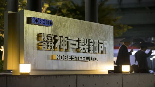 The Kobe Steel headquarters stand in Kobe, Hyogo, Japan, on Friday, Oct. 13, 2017.