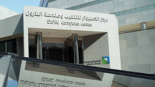 The headquarters of Saudi Aramco in Riyadh, Saudi Arabia.