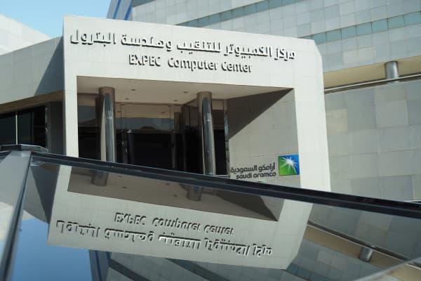 The headquarters of Saudi Aramco in Riyadh, Saudi Arabia.