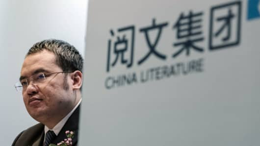 Wu Wenhui, co-chief executive officer and executive director of China Literature, pauses during a news conference in Hong Kong, China, on Oct. 25, 2017.