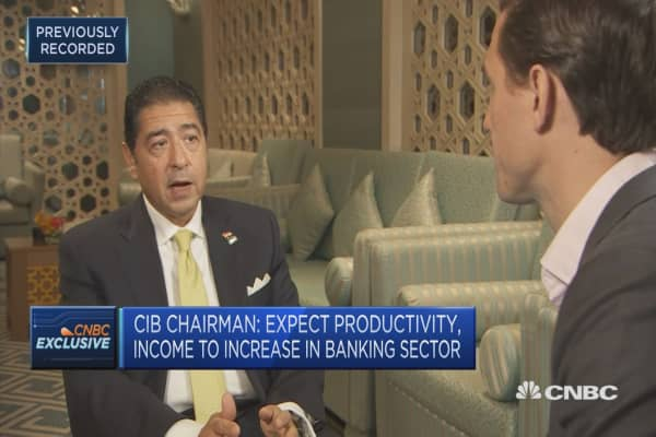 CIB chairman: Egypt making progress on financial inclusion