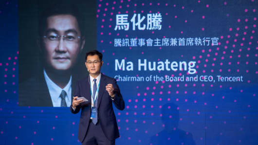 Ma Huateng, chairman and chief executive officer of Tencent Holdings Ltd., speaks during the Guangdong-Hong Kong-Macao Greater Bay Area Forum in Hong Kong, China, on Tuesday, June 20, 2017.