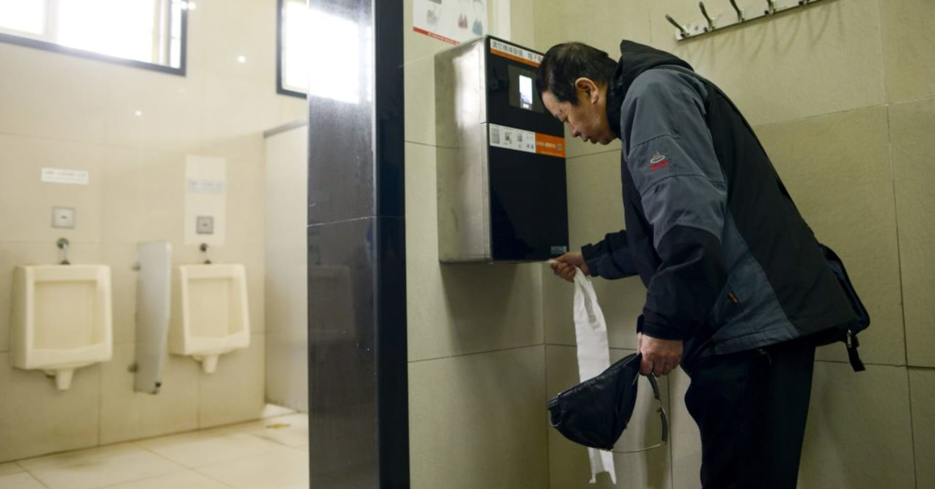 'Toilet revolution': China has its sight set on reforming its bathrooms