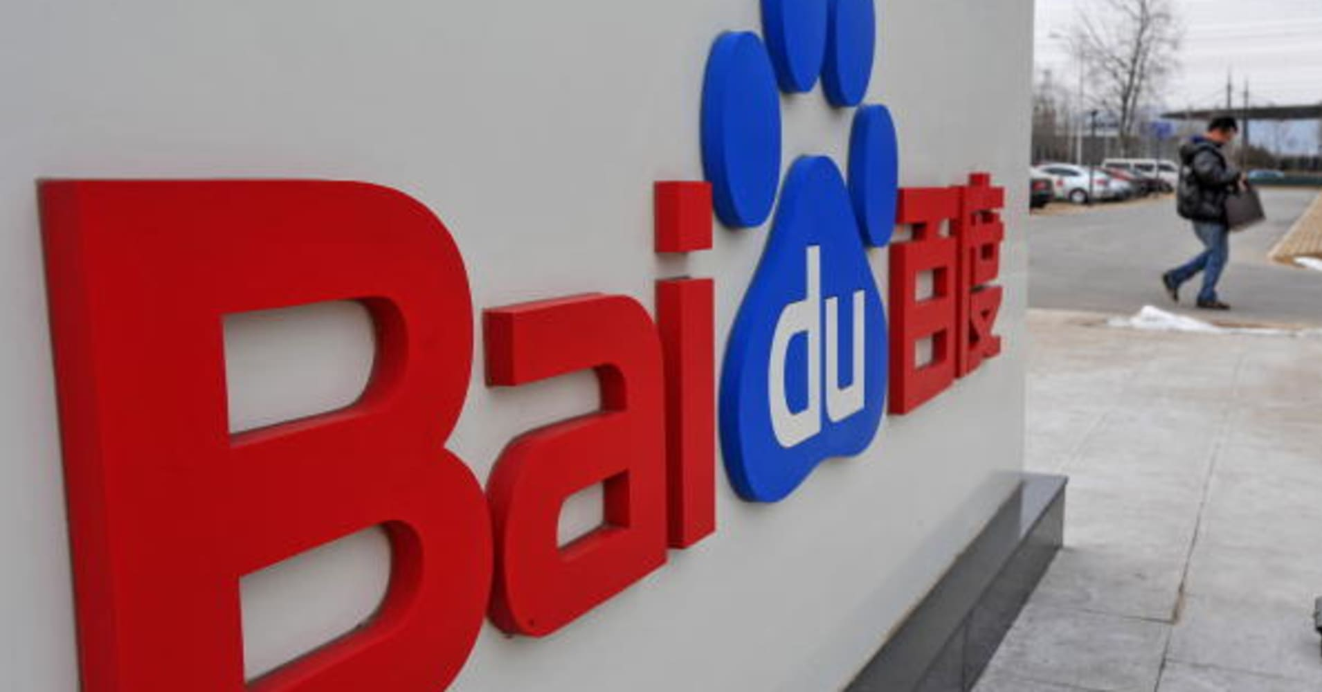 Chinese search giant Baidu beats on advertising sales but streaming costs surge