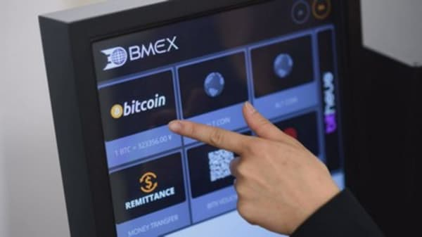 Bitcoin will be