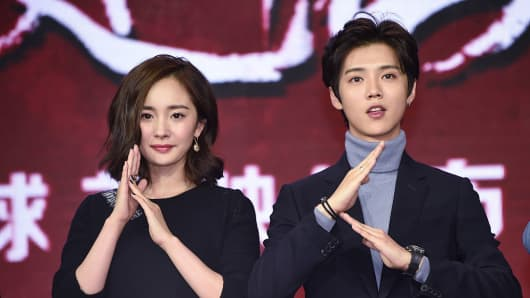 Actress Yang Mi and actor-singer Lu Han attend a press conference on Oct. 28, 2015, in Beijing, China.