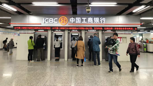 ICBC Bank's ATMs at a subway station in Shanghai, China.