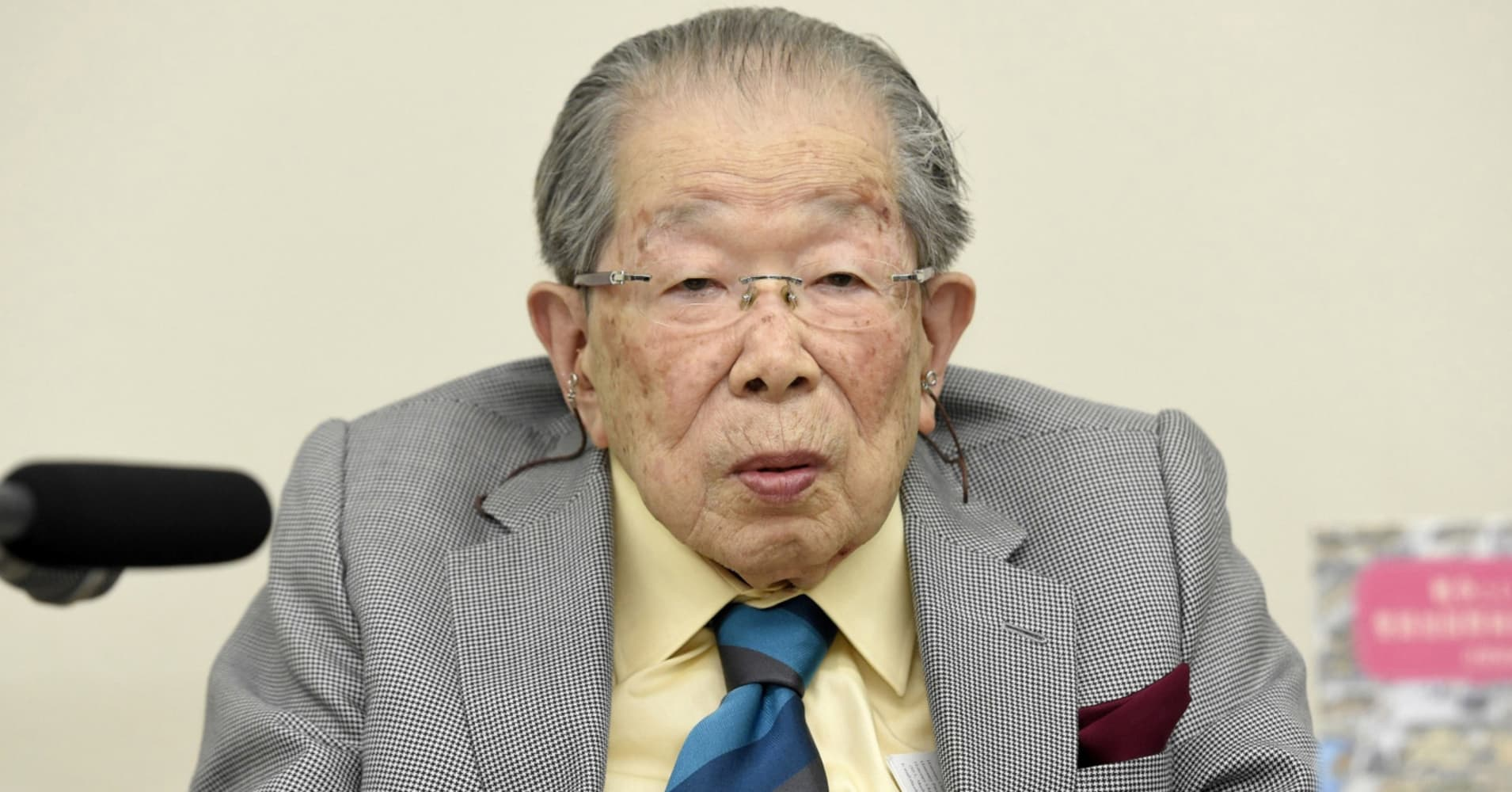 Japanese doctor Shigeaki Hinohara attends a news conference in Tokyo, Japan in this photo taken by Kyodo on September 25, 2015.