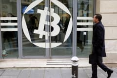 Bitcoin just tanked below $10,000 after SEC says crypto exchanges must register with agency