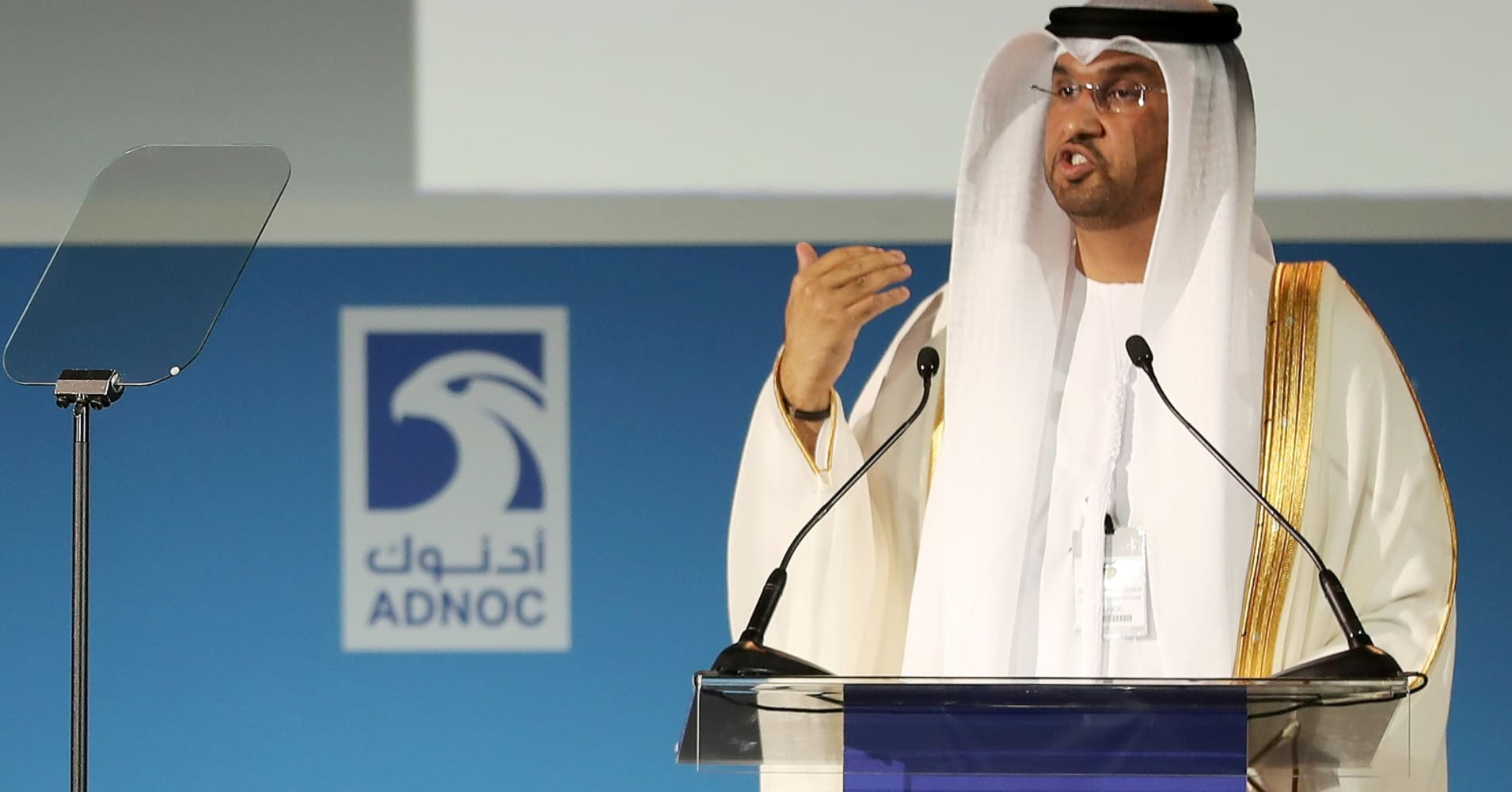 ADNOC CEO sees a 'huge growth opportunity' in the oil refining sector
