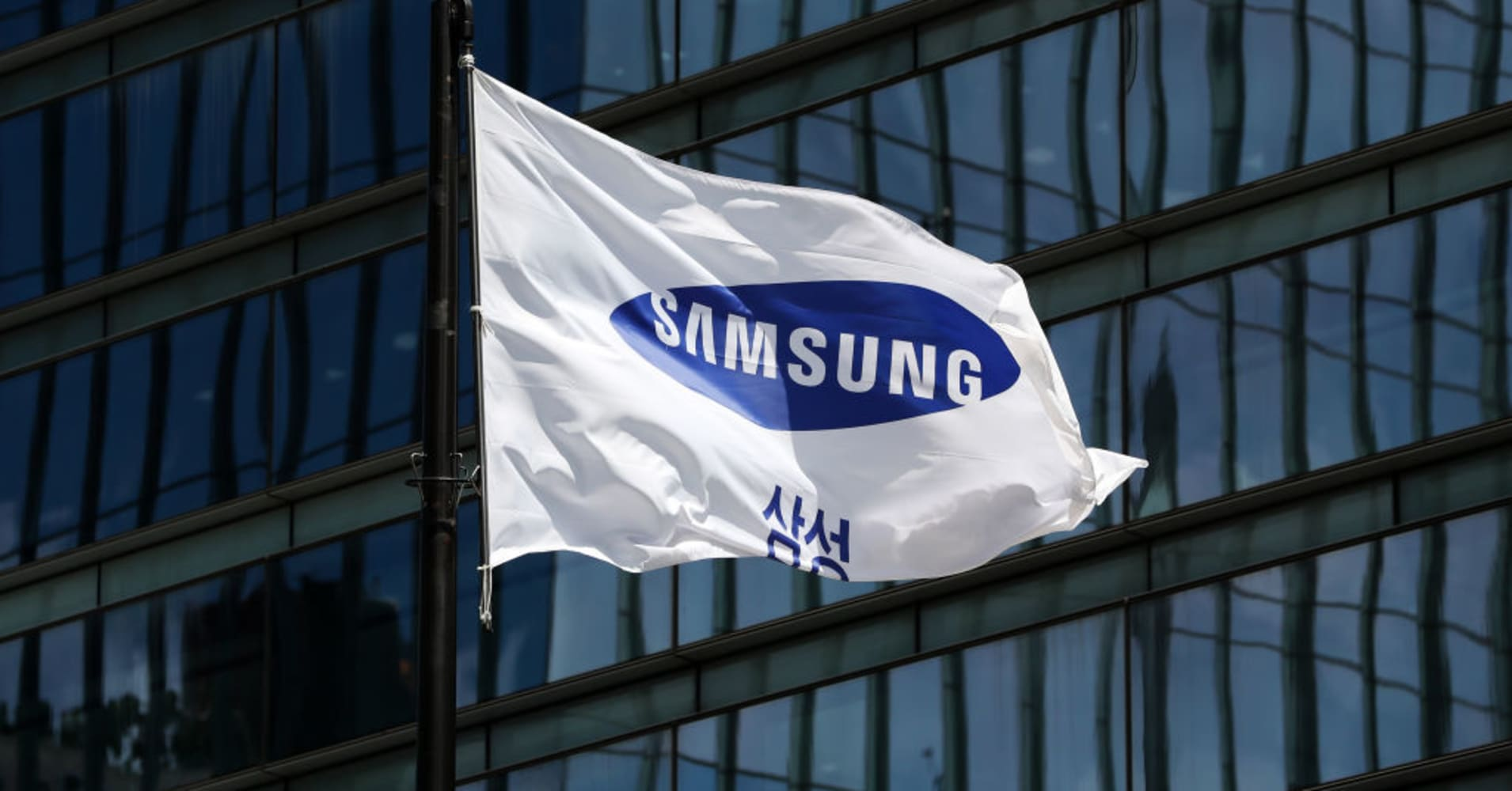 Samsung Earnings Guidance Record Profit Expected