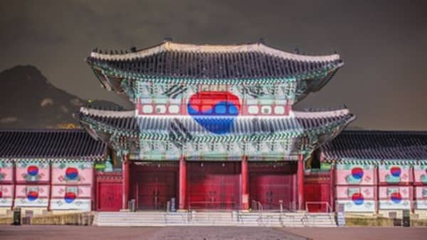 South Korea apparently wants to shut down cryptocurrency trading