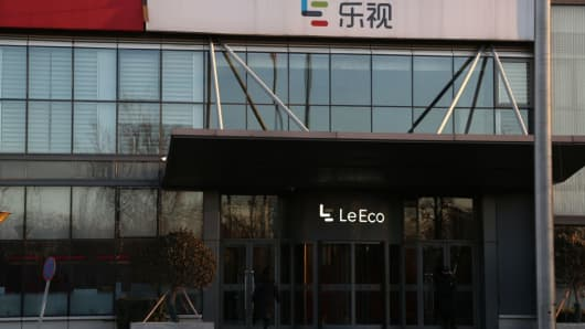 LeEco's headquarters as seen on January 24, 2018.