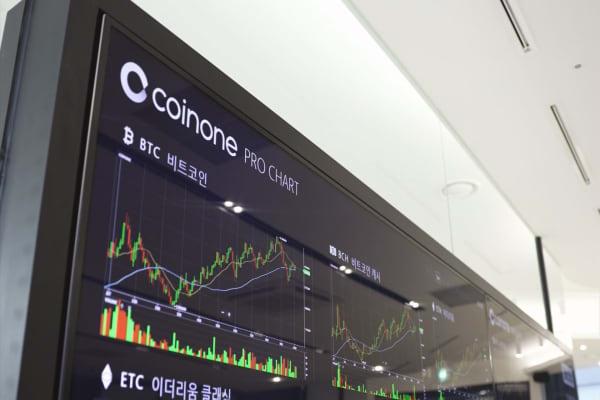 South Korea cryptocurrency regulator found dead