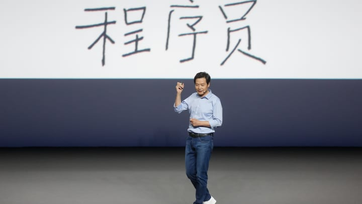 Lei Jun, Chairman and Chief Executive Officer of Xiaomi Inc., delivers a speech during a launch event at Beijing University of Technology on September 11, 2017 in Beijing, China.
