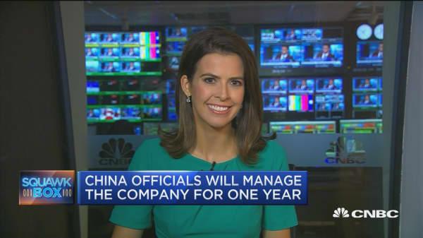 Chinese regulators seize control of Anbang Insurance