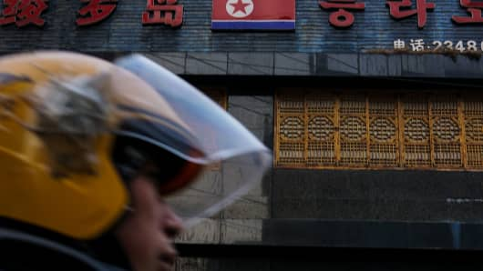 Shenyang, Liaoning province, China: A North Korean restaurant in one of China's largest Korea towns.
