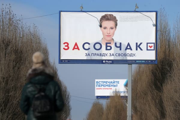 A billboard poster promoting Ksenia Sobchak, presidential candidate from the Grazhdanskaya Initsiativa [Civic Initiative] Party, in a street. Russia is to hold a presidential election on March 18, 2018.