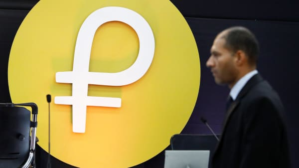 "The new Venezuelan cryptocurrency ""Petro"" logo is seen during its launching in Caracas, Venezuela February 20, 2018."