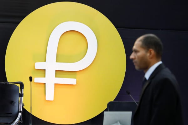 """The new Venezuelan cryptocurrency """"Petro"""" logo is seen during its launching in Caracas, Venezuela February 20, 2018."""