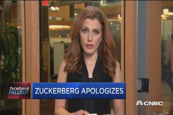 Lawmakers request Zuckerberg to testify
