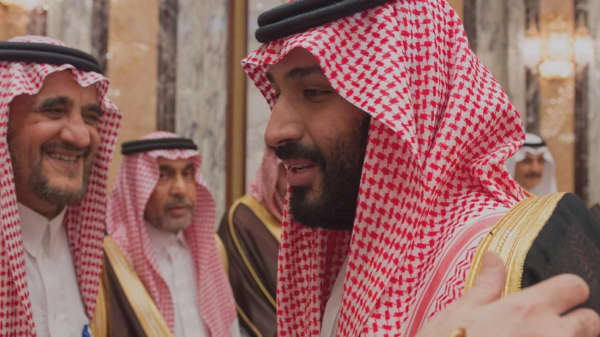Crown Prince Mohammed bin Salman pushes for tech deals